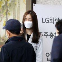 [포토]LG화학 주주총회 개최