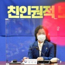 [포토] 당정협의 참석한 추미애 장관
