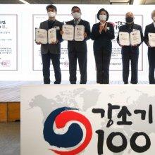 [포토]소부장 강소기업100 선정