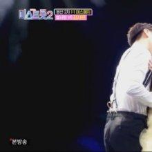 김사은♥성민, 무대 위 깜짝 '키스 퍼포먼스'(미스트롯2)