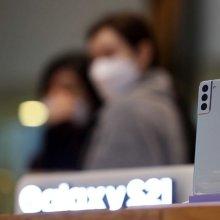 [포토]이것이 삼성 '갤럭시 S21'