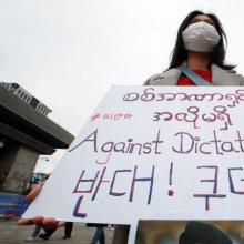 [포토] '미얀마 군부 쿠데타' 규탄 1일 시위