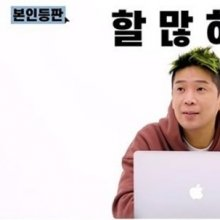 """""""나영석 감독님 고맙지만…"""" 역효과 부른 MC몽 '본인등판'"""