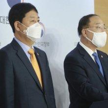 [포토] 부동산 관련 발언하는 홍남기 부총리