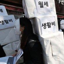 [포토]'등록금 반환 촉구하며 행진'