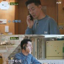 """조인성 """"김우빈 건강해져…이젠 내 몸 걱정을 다해""""(어쩌다 사장)"""