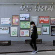 [포토] 경의선 책거리 '북플로우 책축제'