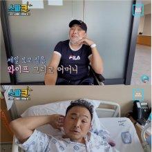 """이봉주, 희귀병 수술 성공적…""""30분이라도 뛰고 싶어"""""""
