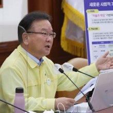 [포토] 새로운 거리두기 체계 발표하는 김부겸 총리