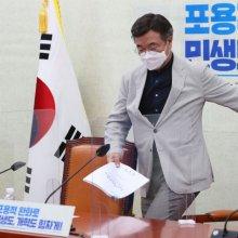[포토] 취임100일 기자회견 갖는 윤호중