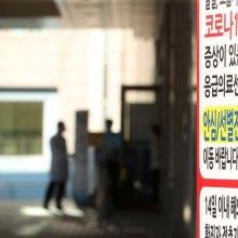 [포토]긴장감 흐르는 순천향대 서울병원