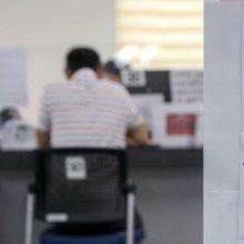 [포토]실업급여 상담 창구 찾은 수급 희망자