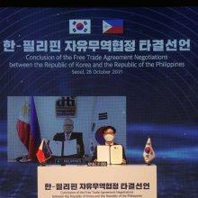 [포토]한-필리핀 자유무역협정 타결 선언 기념촬영