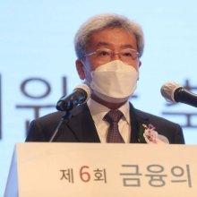 [포토]제6회 금융의날 기념식