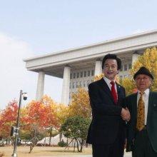 [포토] 국회 찾은 '본좌' 허경영