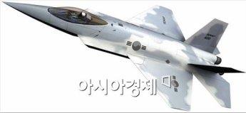 공대지미사일 없는 KF-X
