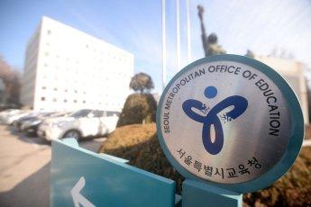 서울 사립초 일년 수업료 최고 837만원 … 대학 등록금보다 25% 비싸