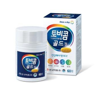 14가지 성분 고함량 종합비타민