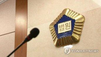"""37년 소방관 재직 중 희귀병…""""발병 원인 불분명해도 국가유공자"""""""