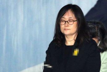 '40억 배임'혐의 유병언 장녀 유섬나 대법서 징역 4년 확정