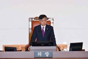 신원철 서울시의회 의장, 전국시·도의회의장협의회 회장 선출