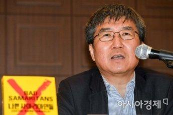 장하준 교수, 아시아인프라투자은행 국제자문단 위원에 위촉