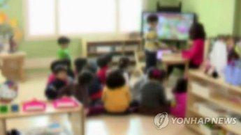 """'성남 어린이집 성폭행 의혹' 일파만파…5살 여아 부모 """"짐승처럼 울부짖어""""(종합)"""
