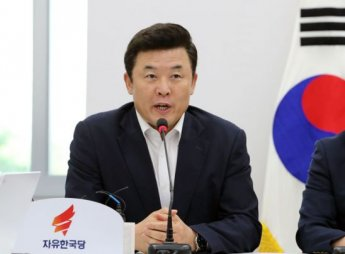 """한국당 """"9·13 부동산 대책,  국민에게 세금 더 걷겠다는 선언"""""""