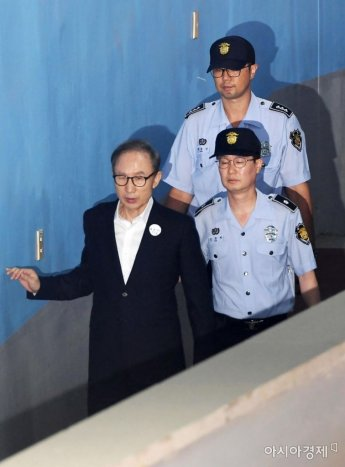 [일지] 이명박 전 대통령 징역 20년 구형까지 수사·재판