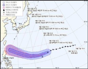 제22호 태풍 '망쿳' 서태평양서 발생…한반도에 영향 끼칠까
