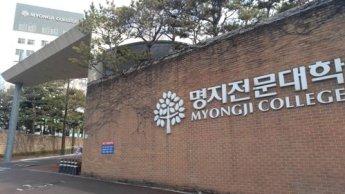 [단독]명지전문대 '모자 참변' 안타까운 사연…수년간 빚에 시달려