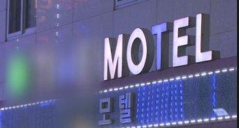 모텔 여고생 사망…17살 A군은 어떻게 모텔에 들어갔나