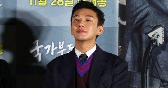 [씨스타일] '국가부도의 날' 유아인, 댄디한 슈트핏의 '금융맨'