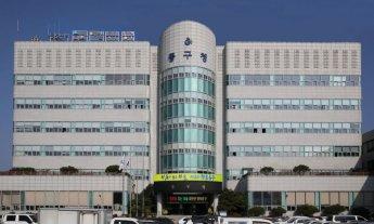 광주 동구, 상점가 활성화 공모사업 선정