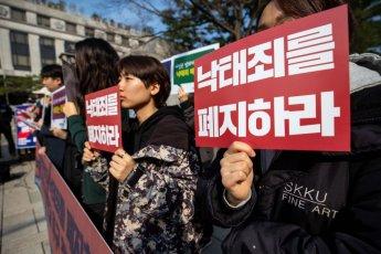 """""""여성 건강권 향상"""" 의료계가 본 판결(종합)"""