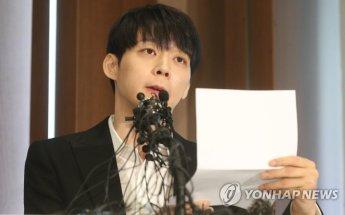 [종합]박유천, 마약 '양성반응', 눈물의 기자회견 거짓이었나