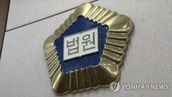 '기업은행 통상임금 소송' 대법 선고, 돌연 연기…노동ㆍ산업계 촉각