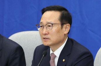 [속보] 민주당 정개특위 맡기로…위원장에 홍영표 전 원내대표