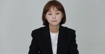 """'임블리 기자회견' """"임지현 상무 사퇴…인플루언서로 고객과 소통할 것"""""""