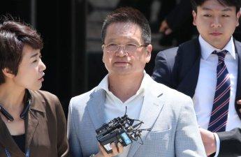 '한방천하' 피해자들, 상가분양 진행했던 윤중천 '사기'혐의 고소