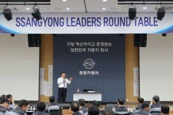 """머리 맞댄 쌍용차 임직원…예병태 """"글로벌 SUV 명가로 성장 목표"""""""