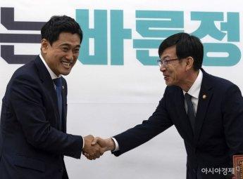 """오신환, 김상조 만나 """"일감 몰아주기·재벌 갑질 근절해야"""""""