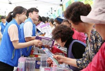 동아쏘시오그룹, 사랑나눔 바자회 개최