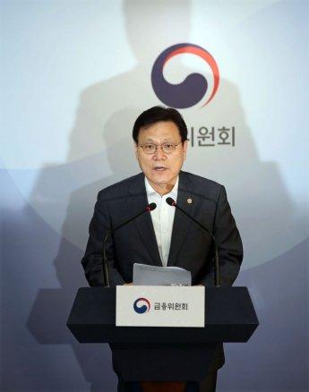 """키움뱅크·토스뱅크, 모두 '탈락'…최종구 위원장 """"당혹스럽다""""(종합)"""