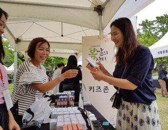 CJ오쇼핑, 서초 사옥서 8년만의 고객 초청행사…3000명 운집