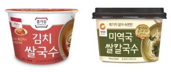대상, 튀기지 않아 속 편한 '컵 쌀국수 2종' 출시
