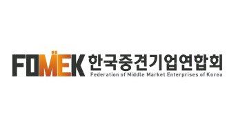 """중견기업 10곳 중 8곳 """"ESG 경영 필요""""…걸림돌은 '비용 부담'"""
