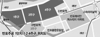 """""""갈길 먼 10조 재건축"""" 이번엔 관리처분계획 취소 소송"""