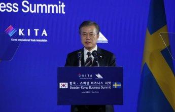 글로벌 제약업체 아스트라제네카, 한국에 7500억원 투자키로