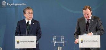 """문 대통령 """"ILO 비준협약, 한국의 전체적인 패러다임 전환"""""""